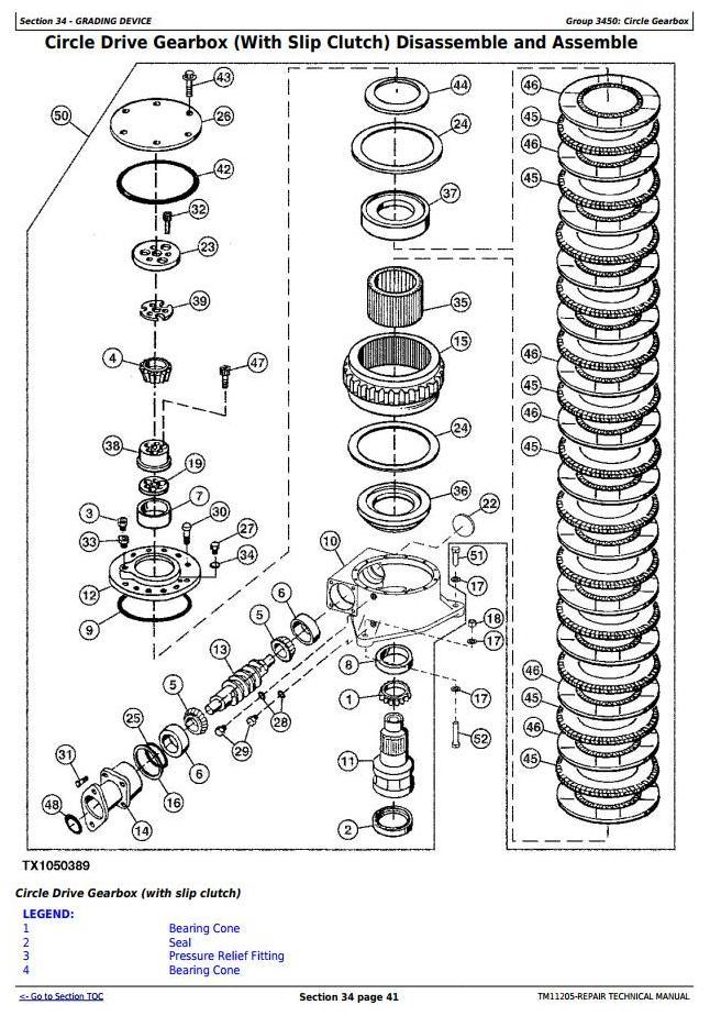 TM11205 - John Deere 670G, 670GP, 672G, 672GP (SN.-634753) Motor Grader Service Repair Technical Manual - 2